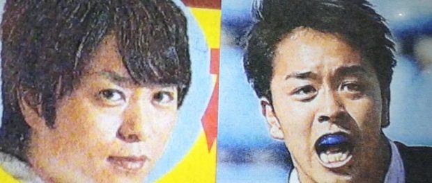 嵐・櫻井翔の弟が「電通」に入社へwwwwwwww
