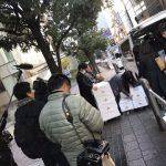 【朗報】スマヲタ、SMAP解散撤回を求める署名を37万筆集める やったぜ。