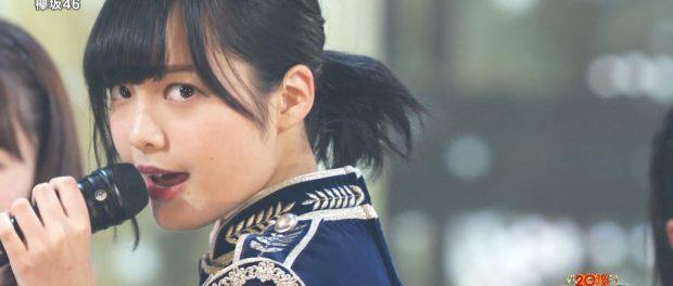 欅の平手友梨奈ちゃんってたった1年で変化しすぎやろwwwwwww