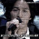 【Mステ】B'z 稲葉浩志、老ける  ※動画あり