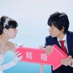 西内まりや&flumpool山村ドラマ「突然ですが、明日結婚します」第1話視聴率が月9ワーストの大爆死wwww