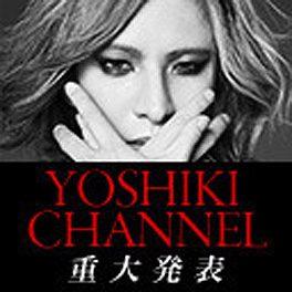 X JAPAN YOSHIKIが緊急帰国!明日夜に重大発表