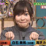 【エンタメ画像】HKT指原莉乃、来週放送の「今夜くらべてみました」で本当に重大発表