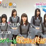 欅坂46平手友梨奈ちゃん(15)が壊れてしまった模様 鬱病か?