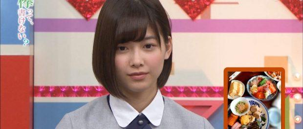 欅坂46渡邉理佐ちゃんの筋肉wwwwwwwwww