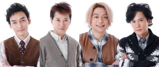 元SMAP4人、中国進出か ジャニーズを独立し飯島元マネジャーが代表に就任した新会社に合流(週刊文春)