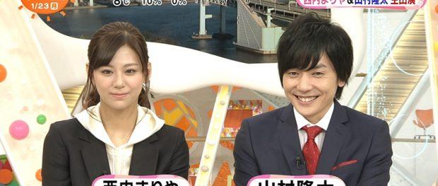 西内まりやと山村隆太出演の月9ドラマ、始まる前から爆死の予感しかしないんだが