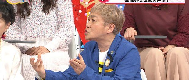 水道橋博士「SMAPはモーニング娘。のようにグループ名だけ残してメンバーを入れ替えすれば良かったのにね」