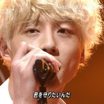 坂口健太郎の歌声wwwwww バンド「The STROBOSCORP」のメンバーとしてMステ生出演(動画あり)