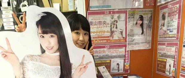 声優の東山奈央さん、デビューシングル発売の等身大パネルと並ぶも鼻の修正がバレてしまう痛恨のミス