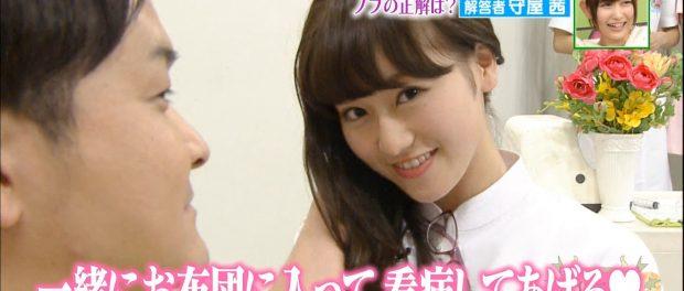欅坂46で一番かわいい子wwwwwwwwww