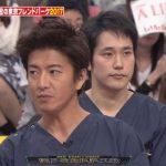 松山ケンイチ、木村拓哉に「1回殴りたい」発言wwwwwwwwwwwww