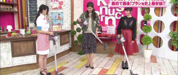 熊井友理奈(182cm)「これなら高い天井のお掃除もラクラクですね」