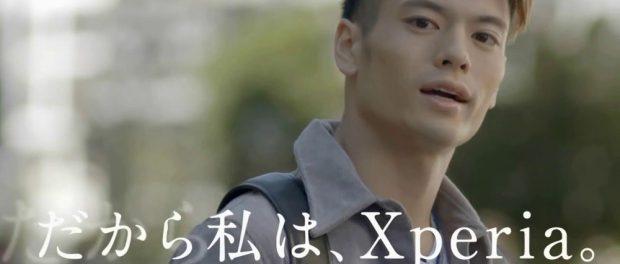 CM 「XPERIAは音質が良いので」 ←??