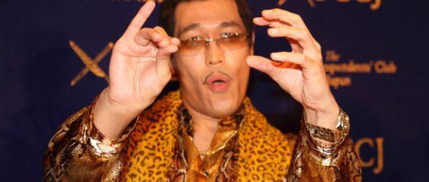 ピコ太郎の新曲とか痛々しいだけだよな いつまでブーム続くと思う?