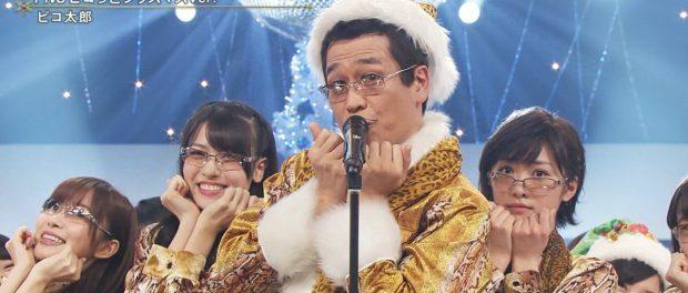 ピコ太郎、日本武道館ライブ決定wwwwwww 凄すぎわろたwwwwww
