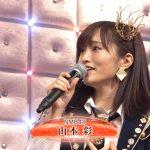 【エンタメ画像】AKB48、CDの選抜総選挙と紅白選抜の得票率を合計した上位48人を出してみた