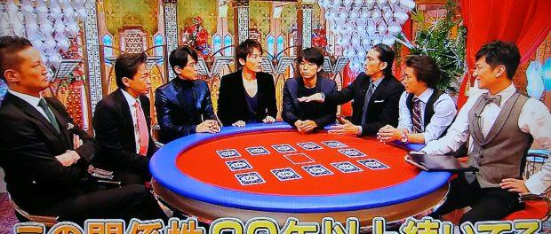 TOKIO・国分太一「SMAPだった時期がある」 ←黒歴史じゃなかったんだなwwww