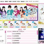 私立恵比寿中学 エビ中 公式サイト