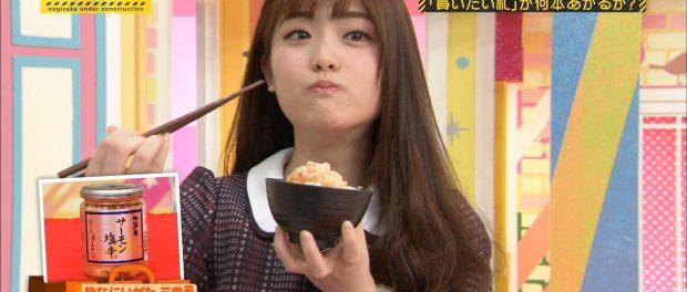 松村沙友理が乃木坂の番組で「サーモン塩辛」を紹介 → 注文殺到で売り切れwwwwすげぇwwww