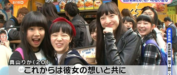 エビ中こと私立恵比寿中学、公式ブログでマネージャー・メンバーコメントを公開 松野莉奈死去後初更新