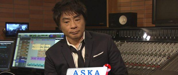 ASKA、テレビ復帰 福岡ローカルの「ももち浜ストア」に生出演し「FUKUOKA」を生歌唱(画像・動画・感想)