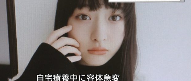 【訃報】エビ中こと私立恵比寿中学の松野莉奈(18)さん急死 うそだろ・・・