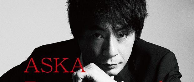 ASKA「この国に、この時に、AKB48がいてくれて良かった」
