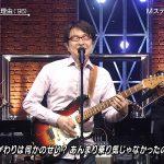 オザケンって何が凄いの??歌下手だよね 小沢健二20年ぶりMステの感想(動画あり)