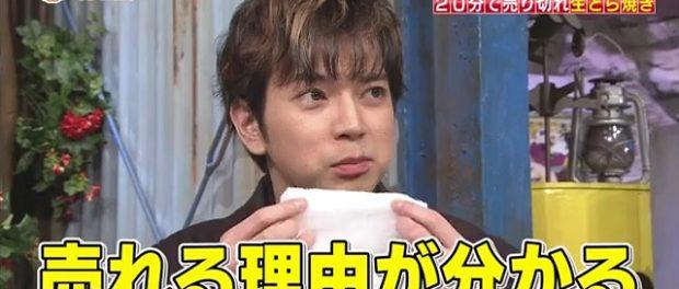 「嵐にしやがれ」で紹介された京都の和菓子屋にアラシックが殺到www 警察も出動する事態に