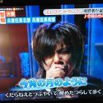 エレファントカシマシがスッキリ!で放送事故wwwwwwww(動画あり)