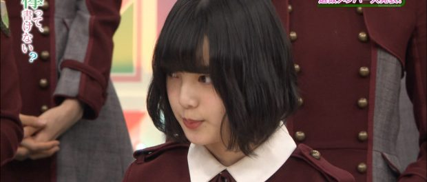 欅坂46平手友梨奈さん、心配になるレベルで病む 新曲でもセンター