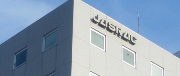 JASRAC、金を払わない全国352店舗に法的措置