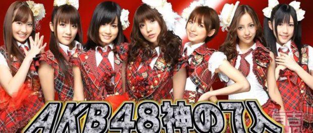 AKB48の神7が久しぶりに集結した結果wwwwwwwwwwww