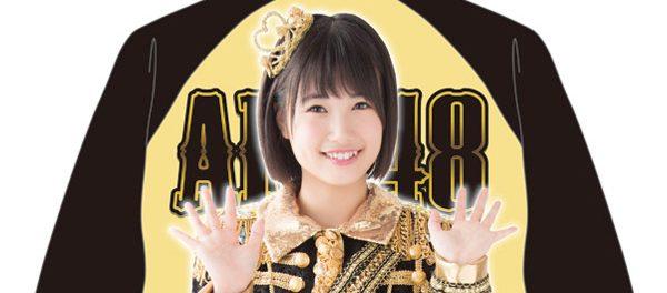 【悲報】AKB48さん、とんでもないジャージを発売してしまう