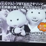 【エンタメ画像】NHK「ねほりんぱほりん」が柏木由紀ディスっててワロタ!!!!!!!!