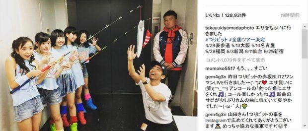 【悲報】山田孝之さん、ただのドルヲタだった