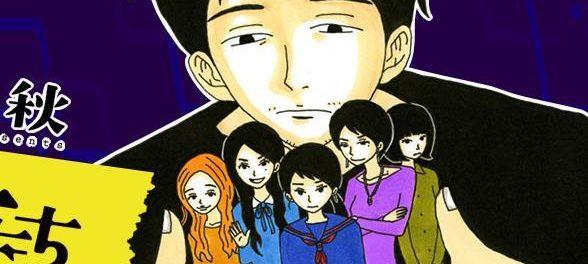 RADWIMPS野田洋次郎がドラマで主演をやる件