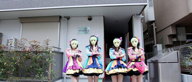 アイドルグループ仮面女子が1億越えのグッズを販売wwwwww