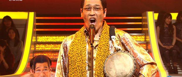 【Mステ】ピコ太郎のアフリカ音楽を取り入れた新曲wwwwwwwwwww(動画あり)