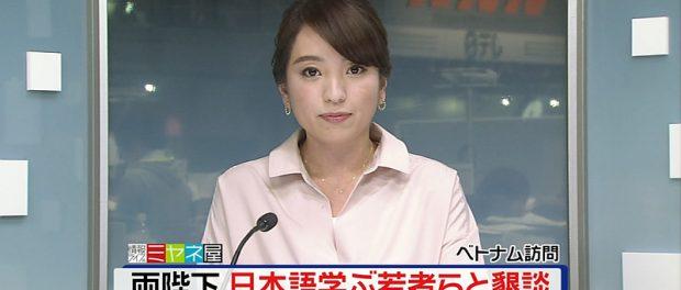 ミヤネ屋で放送事故wwwww ニュース中突然「かこちゃん、結婚しようか」とプロポーズの声wwwwww(動画あり)