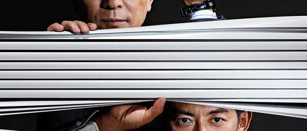 相棒打ち上げで水谷豊「次の相棒は稲垣吾郎さんらしいです」