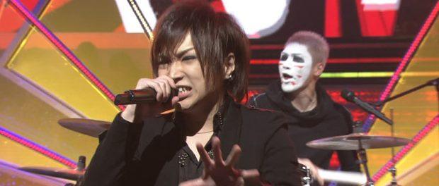 ボーカルが他のメンバーを見下してそうな音楽グループwwwwwwww