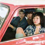 何をどう考えたらバンド名を「SHISHAMO(ししゃも)」なんかにするんだ