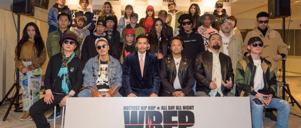 【朗報】ヒップホップ専門ラジオチャンネル「WREP」開局キタ━━━━(゚∀゚)━━━━!!