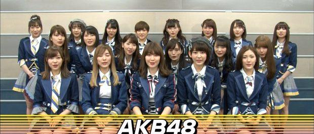最新のAKB48集合写真がヤバ過ぎる件wwwwww