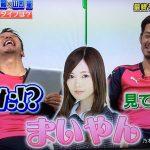 サッカー日本代表・山口蛍、白石麻衣の写真集をお買い上げwwwwwwww
