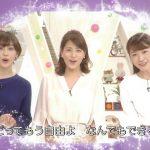 【エンタメ画像】May J.さん、フジの「アナ雪ノーカット版」でカットされる → 批判殺到!!!!!!!!!!!!