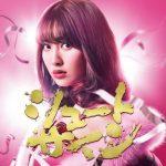 【エンタメ画像】AKB新曲「シュートサイン」の初日売上枚数☆☆☆☆☆☆☆☆☆
