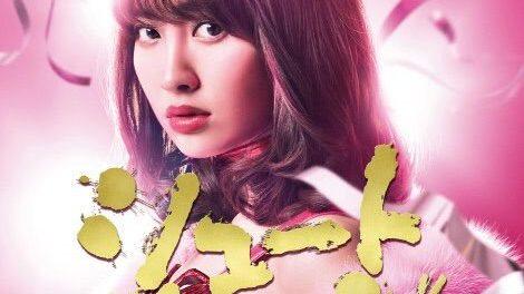 AKB新曲「シュートサイン」の初日売上枚数wwwwwwwww